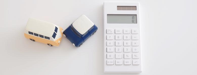 このセクションでは、弁護士費用特約の費用体系について詳しく説明します。